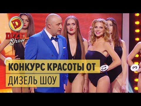 Секс фото и голые девушки фото эротика голые девки