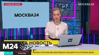 С 4 апреля приостановят рейсы для вывоза россиян из-за рубежа - Москва 24