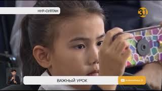 В школах Казахстана прошли открытые уроки, приуроченные ко Дню Первого Президента
