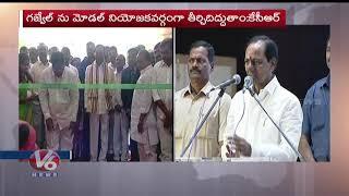 We Will Make Gajwel As Ideal Constituency Says CM KCR | V6 Telugu News