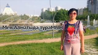 САМЫЕ РАСПРОСТРАНЕННЫЕ ОШИБКИ В ИЗУЧЕНИЕ КАЗАХСКОГО ЯЗЫКА