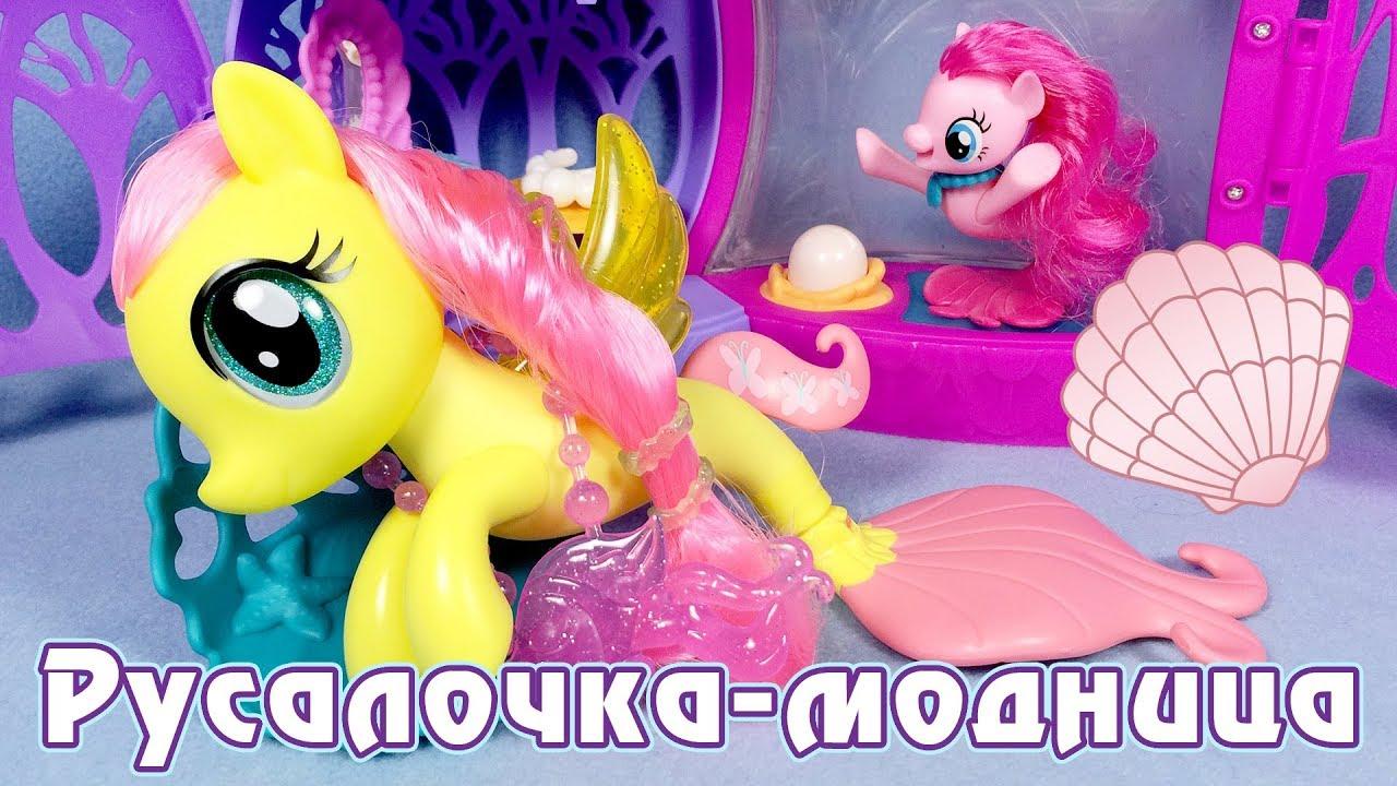 Поезд Дружбы - обзор игрового набора Май Литл Пони (My Little Pony .