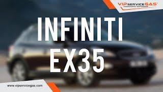 ГБО на Infiniti EX35-Установка ГБО ВИПсервисГАЗ Харьков (ГБО STAG Q-MAX+ Польша)