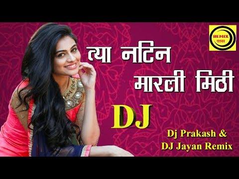 Natin Marali Mithi - DJ Prakash & DJ Jayan Remix