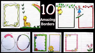 10 beautiful notebook border designs| rulled paper border designs for projects| simple border design