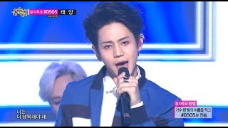 [HOT] BEAST - Good Luck 비스트 - 굿럭, Show Music core 20140705