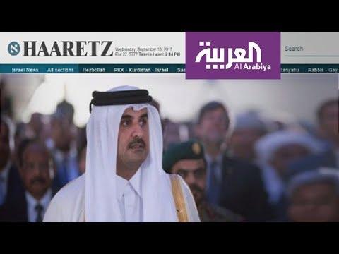 قطر ترفع الصوت أمام العرب وتستنجد باللوبي الإسرائيلي