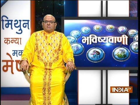 Bhavishyavani | 25th November, 2017 ( full...