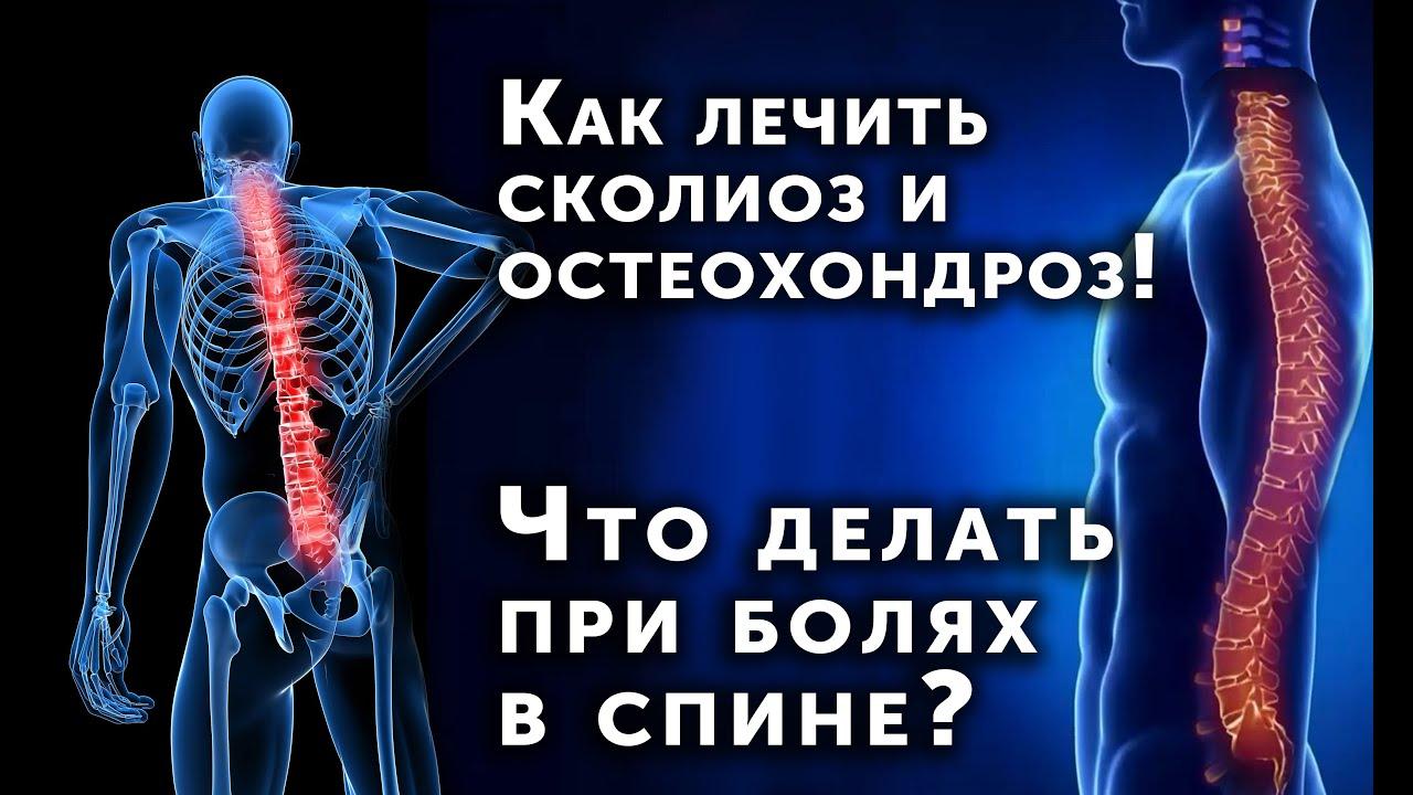 Что делать при болях при варикозе