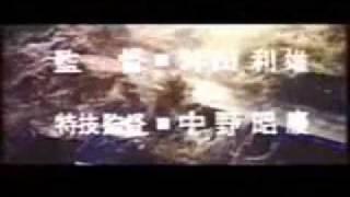 Prophecies of Nostradamus (1974) trailer