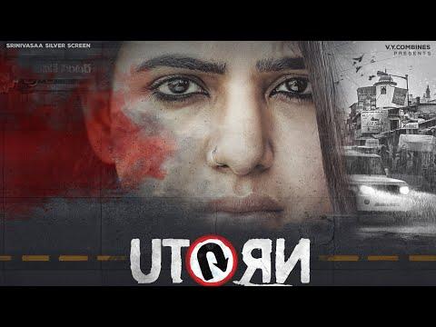 Samantha's UTurn Movie Teaser | UTurn Telugu And UTurn Tamil Movie