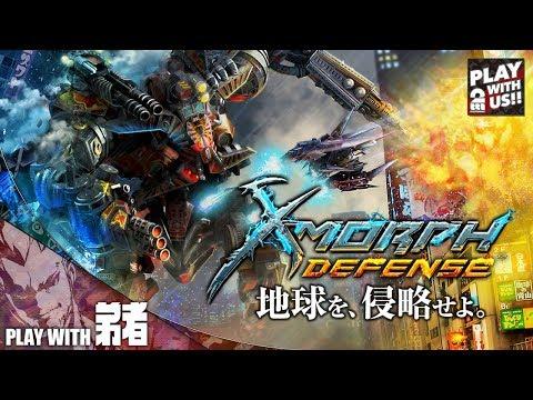 #1【アクション】弟者の「X Morph:Defense」【2BRO.】