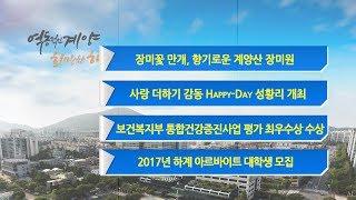 5월 5주 구정뉴스 영상 썸네일