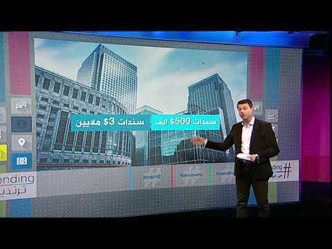 بي_بي_سي_ترندينغ: الجنسية التركية مقابل شراء عقار بـ 250 ألف دولار ..  - نشر قبل 14 دقيقة