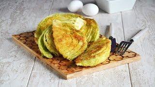 Шницель из капусты белокочанной 👌 вкусный рецепт #1000menu