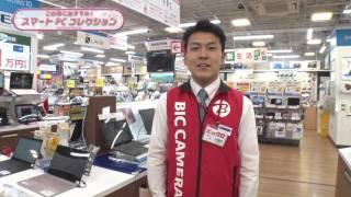 BS11 HP Spectre 13 x360 前編