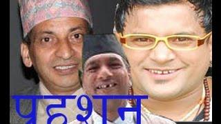 Jitu Nepal Mundre Gaijatra Jire Khursani Meri Bassai Tito Satya - ATM Comedy Full Video