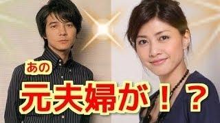【関連動画】 Only You Yuki Uchida 第29回日本アカデミー賞 . 内田有紀...