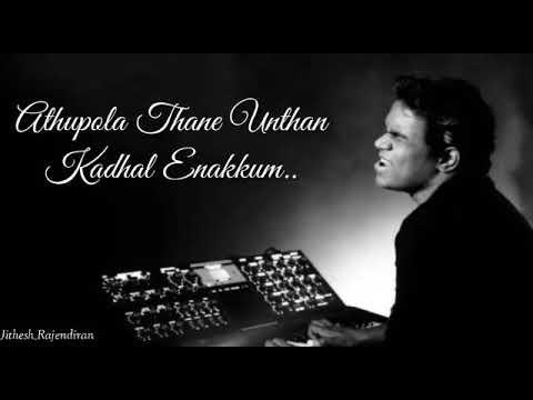 Pogathe Deepavali Movie Song Lyrics WhatsApp Status | Yuvan | Deepavali | Tamil |