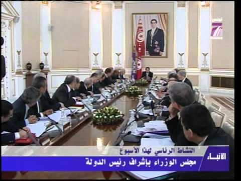 Tunis 7 News du 20h du dimanche 09 01 2011  part 2