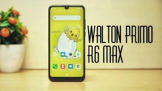 Walton primo R6 max full Review in Bangla   ATC