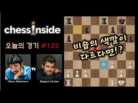 [체스 명경기]#122 체스 세계챔피언 vs 체스 스트리머(?)