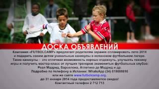 видео объявления владивосток