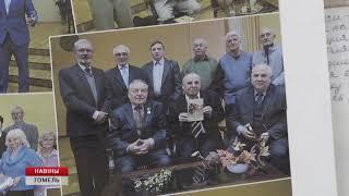 Библиотеке им.  Герцена - 100 лет