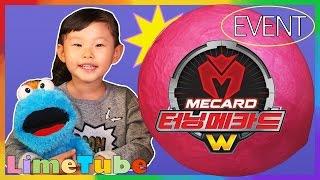 거대한 터닝메카드W 자이언트 서프라이즈 에그 장난감 놀이 LimeTube & Toy 라임튜브