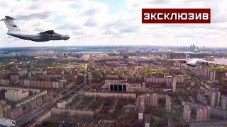 Взгляд сверху: как проходит воздушная часть Парада Победы