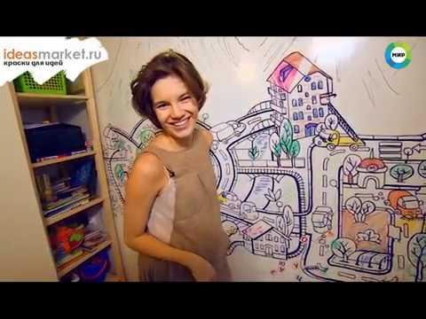 🎨 Свободу творчеству! Магнитные краски для детей и взрослых