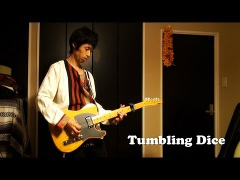Tumbling Dice : Jam with The Stones