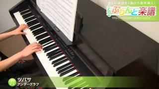 使用した楽譜はコチラ http://www.print-gakufu.com/score/detail/31696...