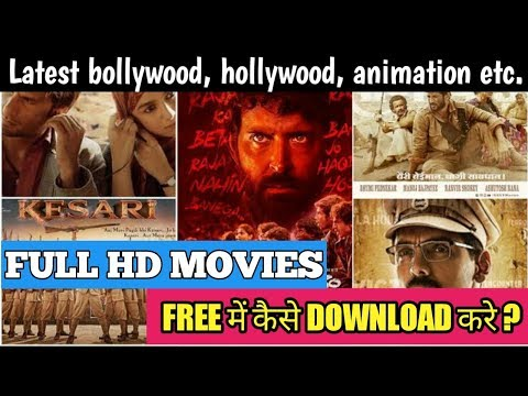 how-to-download-hd-movies-in-mobile-2019-|-apps-for-download-movies-in-android-|-hindi-dubbed-movie
