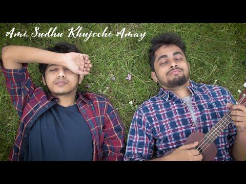 Taalpatar Shepai - Ami sudhu khujechi amay   Official Music Video   Bengali Song
