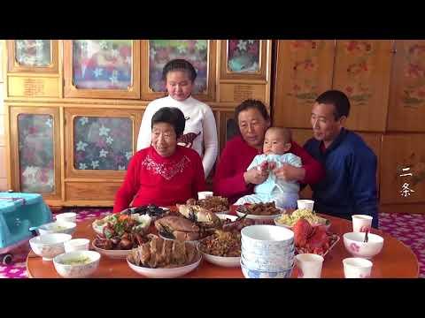 【原创】(329)大年三十的东北农村 年夜饭能有啥硬菜?二条领你看看 别馋啊!
