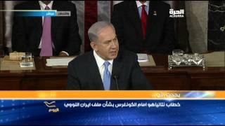 نتانياهو: نعرف ان الوقوف بوجه ايران ليس سهلا