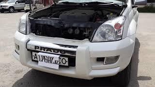 Toyota prado 120 4.0 6 цилиндров установка ГБО в Алматы(Установка ГБО производится без потери мощности, согласно техническому регламенту. Мы имеем лицензию..., 2016-05-13T07:26:34.000Z)
