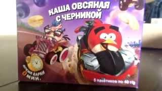Unboxing Angry Birds Muesli | Распаковка Овсянной Каши Энгри Бердс
