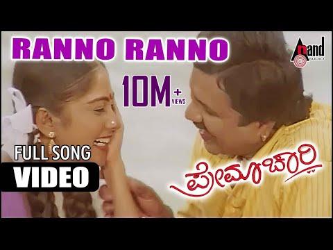 "Premachari | ""Rannano"" | Feat. B.C,Shilpa | New Kannada"