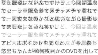 11月05日19時15分 提供:アイドル 浜田翔子(はまだ・しょうこ)……1986...