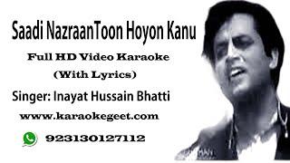 Sade nazaraan toon hoeyo kanu door das jaa Video Karaoke