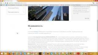 chininvest com 0 5 1% в день! минимальный вклад 10$