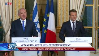 Your Morning News From Israel - Dec. 11, 2017.