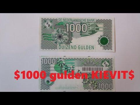 1000 gulden Kievit banknote 1994 P102 Netherlands