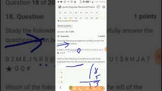 HSSC JE Mock test 1 part 2 Reasoning solution