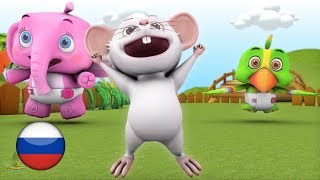 Если знаешь что ты счастлив | детские стишки| Детские песни| мультфильмы для детей| Little Treehouse