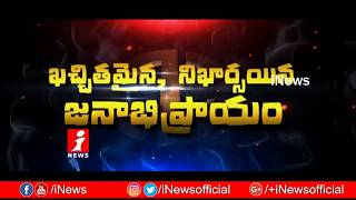 iNews iPulse | Exit Polls On AP Election 2019 | Promo-6