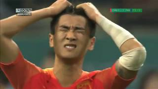 2019 China Cup   RP China 0:1 Tailandia