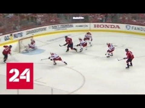 Российская хоккейная сборная досрочно покинула плей-офф Кубка Стэнли и ждет усиления команды - Рос…